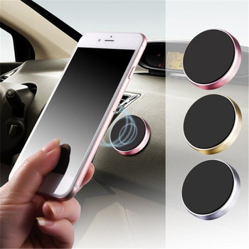 Magnetic Car Phone Holder For iPhone in Car GPS Air Vent Mount Magnet Stand For Peugeot 206 207 208 301 307 308 407 3008 508 image