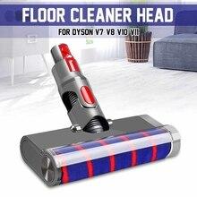 Electric Floor Brush Head Absolute Fluffy Soft Roller Head, for Dyson V7 V8 V10 V11 Vacuum