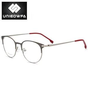 Image 5 - Liga de titânio retro óculos redondos quadro de prescrição óptica armação de óculos mulher clara miopia vintage óculos quadro