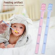 Детская посуда детская медицина кормления капельница PP дроссельная конструкция многофункциональная ложка пипетка жидкая пищевая буретка