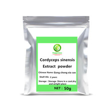 100-1000g High quality Cordyceps sinensis Mushroom tiens Extract Powder 1pc festival top supplement Immune Support cordiceps . tiens 0 45g 60