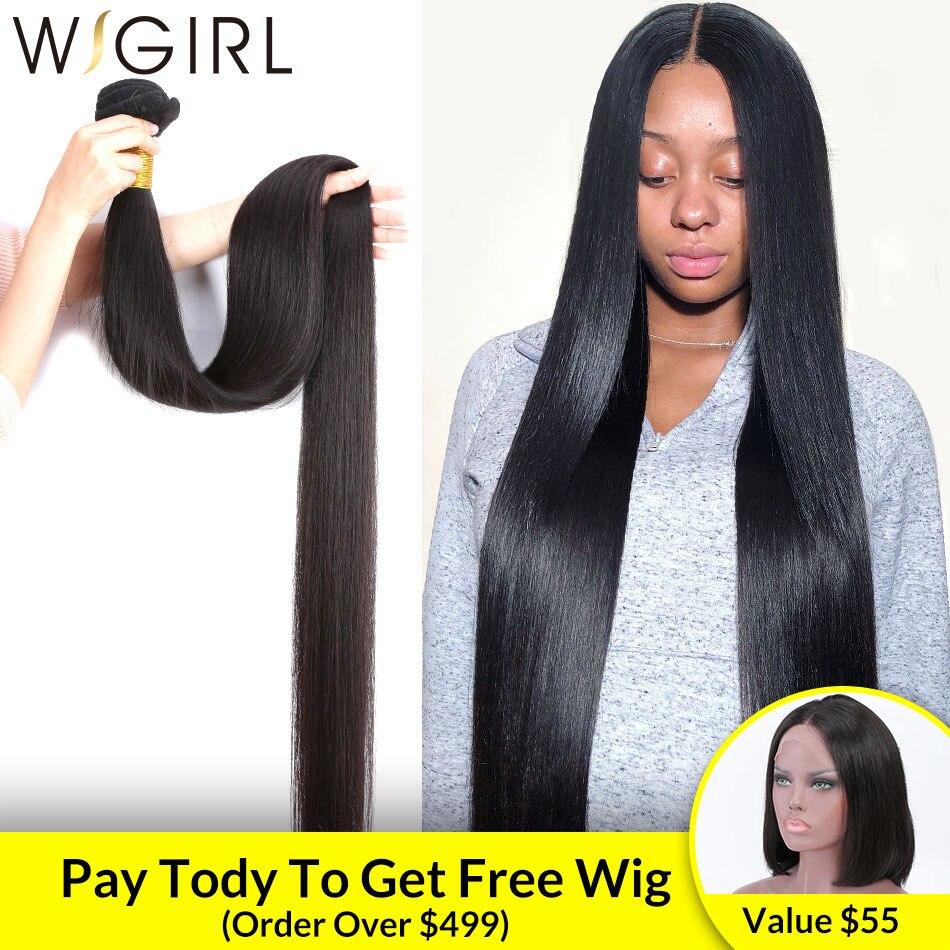 Wigirl Straight 8- 40 Inch Brazilian Remy Human Hair 1 3 4 Bundles Deals Unprocessed Weaving 28 30 32 Inches