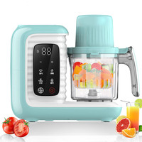 Baby Feeding Food Maker New Children Multi function Baby Food Processor Smart Infant Milk Warm Baby Food Cooking Blenders