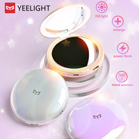 Yeelight 4 in1 Make-Up spiegel tragbare handheld schönheit led smart schönheit Ladung Hand wärmer mit 5000mah power bank von xiaomi