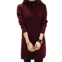 Осенний женский длинный свитер верхняя одежда новый стиль модный