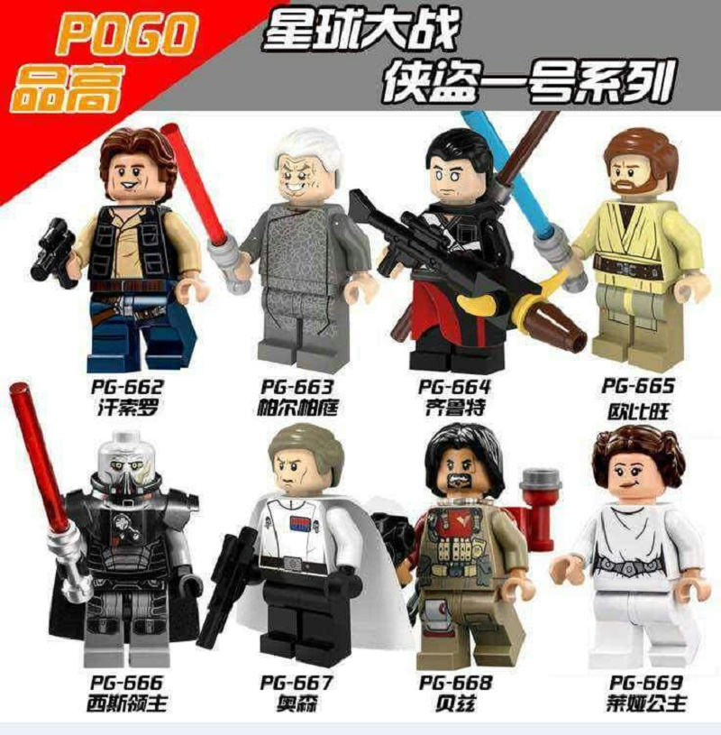 Building Blocks Wars Han Solo Palpatine Obi-Wan Sith Lord Orson Baez Princess Leia Qilu Special Figures Children Toys PG8024