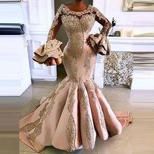 В африканском стиле; Вечерние платья одежда с длинным рукавом