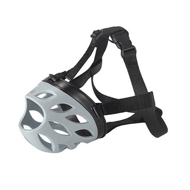 Adjustable Dog Muzzle  2