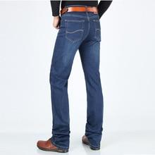 120 Cm Long Jeans Mens Spring Autumn Denim Pants Man Business Casual Jeans Male Long Denim Pants High Quality Men Jeans Pants