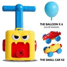 Ar-alimentado carro balão carro brinquedos educativos das crianças 3 anos de idade stem ciência brinquedos meninos brinquedos do jardim de infância para crianças