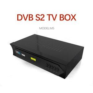 Image 2 - DVB S2 위성 수신기 + USB WiFi 동글 어댑터 미니 안테나 지원 내장 WiFi 소프트웨어 M3U Youtube Bisskey 셋톱 박스