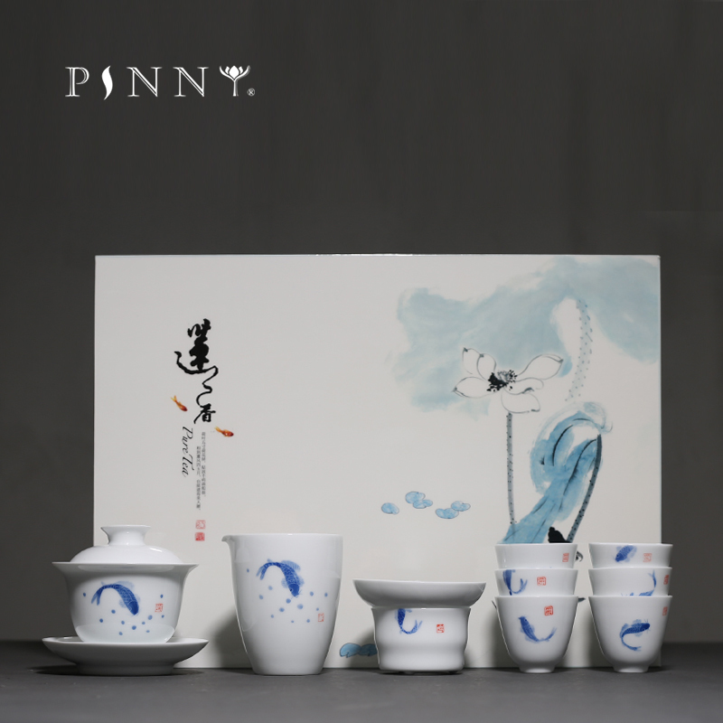 PINNY Hand Painted Carp White Porcelain Tea Set Pigmented Ceramic Teaware Sets Chinese Kung Fu Gaiwan Set Of Cups