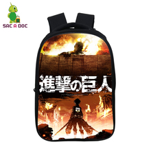 Attack on Titan 14.5 Inch School Bag for Boys Girls Teenager Nylon Waterproof Schoolbag Travel Bookbag Anime Bagpack Customized