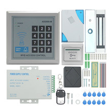 TZAD2000M-02 RFID Access Control SYSTEM KIT,home Security ระบบ 280Kg Electric Magnetic LOCK แหล่งจ่ายไฟ Proximity D(China)