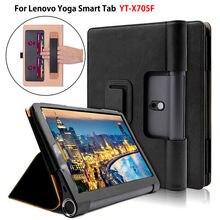 יוקרה מקרה עבור Lenovo יוגה חכם Tab YT X705F Tablet כיסוי אופן בסיסי עבור Lenovo יוגה Tab 5 10.1 אינץ יד בעל סטנד עור מעטפת