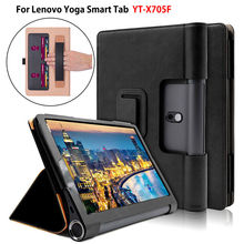 Luxe Case Voor Lenovo Yoga Smart Tab YT X705F Tablet Cover Funda Voor Lenovo Yoga Tab 5 10.1 Inch Hand Houder stand Skin Shell