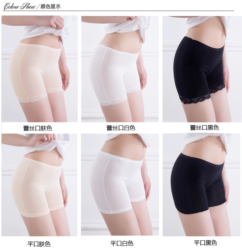 Wholesale New Fashion Ice Wire Women Seamless Ultra-thin Safer Underwear Women's Panties Intimates Comfortable 3 Colors