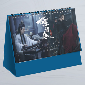 2020 the untamed TV picture calendar lan zhan weiying table calendar chen qing ling fans gifts