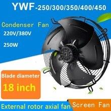 250W External rotor axial fan YWF4E/4D-450S condenser fan 220/380V