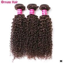 3 пряди короткие кудрявые вьющиеся волосы бразильские не Реми
