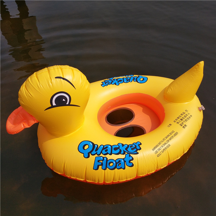 CHILDREN'S Cartoon Swimming Tube Pedestal Ring Small Yellow Duck Inflatable Boat You Yong Ting Aquatic Toy Wholesale