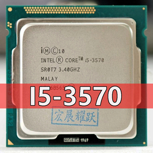 Intel Core i5-3570 I5 3570 Processor (6M Cache, 3.4GHz) LGA 1155 PC computer Desktop CPU Quad-Core CPU Intel 3570