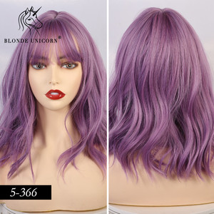 Blonde Unicorn Short Wig with Bangs 14 inch Water Wave Synthetic Wigs for Women Purple Lolita Cosplay Female Daily False Hair(China)