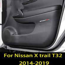 Для Nissan X Trail T32 X-trail- Автомобильная дверь анти-удар кожаный коврик коробка для хранения подлокотник коробка анти-игровой коврик