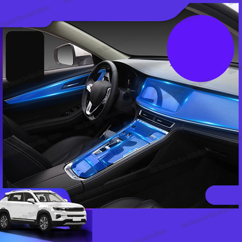цены Lsrtw2017 TPU Car Interior Central Control gear gps navigation Protective Film for Changan CS35 PLUS CS75 CS85 Sticker 2018-2020