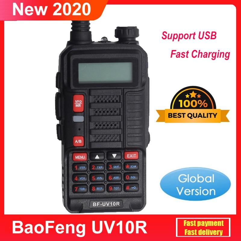 Baofeng 128-Channel VHF Walkie-Talkie Two-Way-Radio UV-10R Better UHF Dual-Band Uv 5r