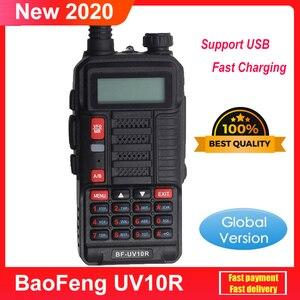 2020 New Baofeng Walkie Talkie 30km UV 10R V2 128 Channel VHF UHF Dual Band Two Way Radio Baofeng UV-10R Better Than UV 5R UV-82