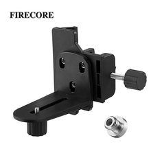 FIRECORE Laser Levels Bracket 1/4 or 5/8 inch for Extension Rod and Adjustable Height For Universal Laser Level