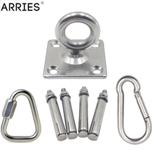 Stainless Steel Ceiling Hammock Wall Mount Anchor Aerial Training Suspension Bracket Trx Gym Ring Swing Hangers Yoga Chair Kit