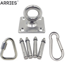 Stainless Steel Ceiling Hammock Wall Mount Anchor Aerial Training Suspension Bracket Trx Gym Ring Swing Hangers Yoga Chair Kit(China)