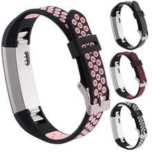 Alta qualidade silicone macio seguro faixa ajustável para fitbit alta hr banda pulseira pulseira pulseira relógio acessórios de substituição