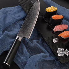 8-inch    Kitchen Knife Damascus Chef Slicing  Knives Japanese Professional Gyuto Knife Japan VG10 Steel Kitchen Tool