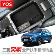 For Mitsubishi Eclipse Cross 2018 armrest box storage central interior modification