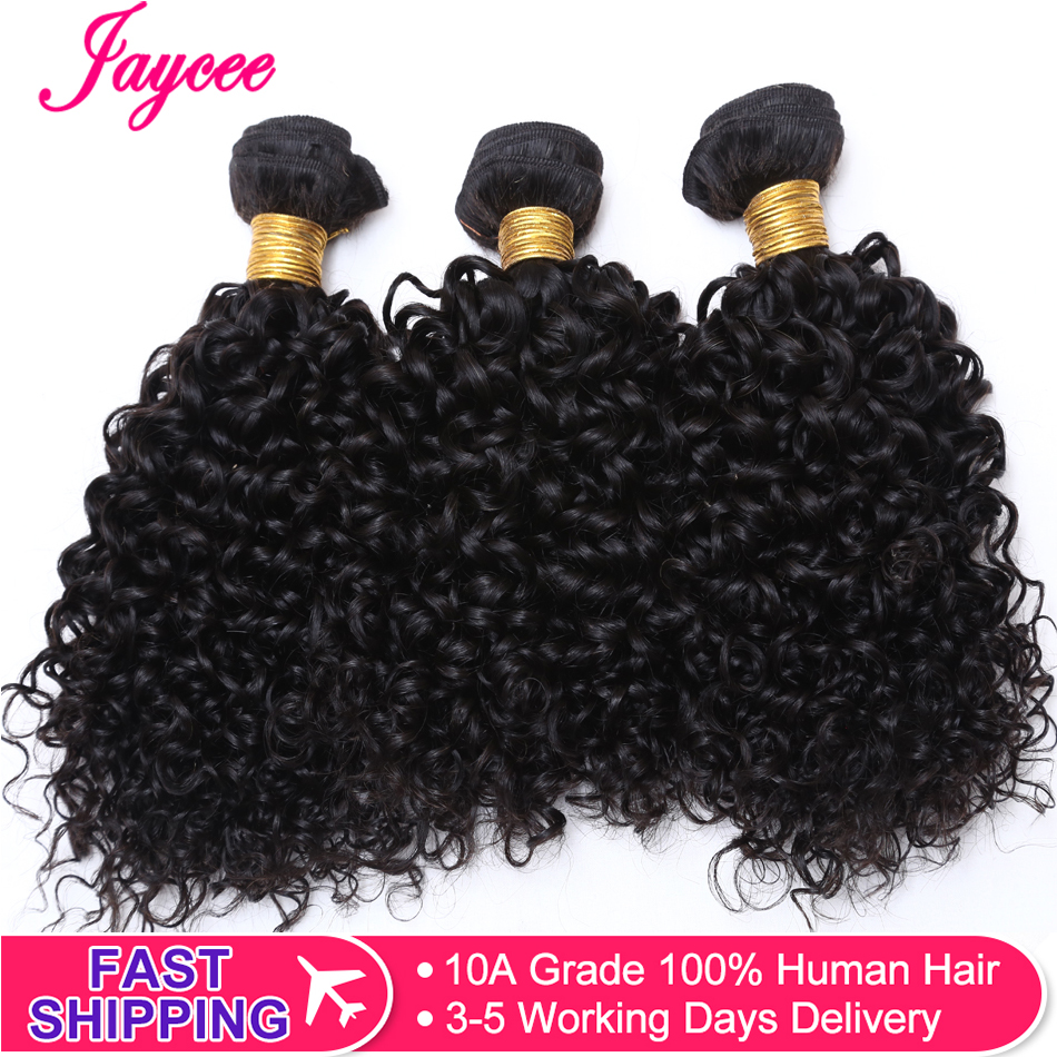 Mongolian Kinky Curly Hair Extension 3 PCS Human Hair Bundles Weave Tissage Cheveux Humain Hair Natural Color Free Shipping