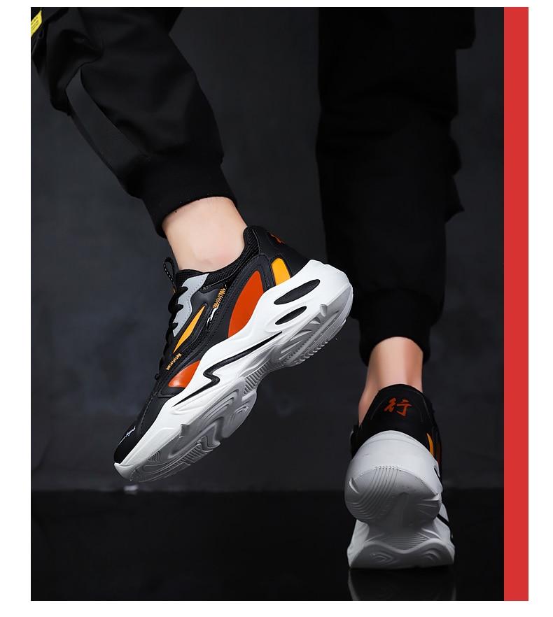 Hf52f5367aa6c4a449ab6cfad89d69b5fL Men's Casual Shoes Winter Sneakers Men Masculino Adulto Autumn Breathable Fashion Snerkers Men Trend Zapatillas Hombre Flat New