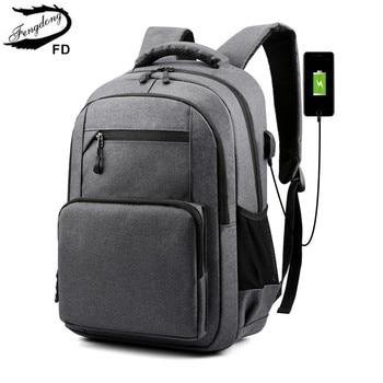 Fengdong waterproof school backpack for teenagers boy usb charge bagpack male bags college student book bag - discount item  58% OFF School Bags