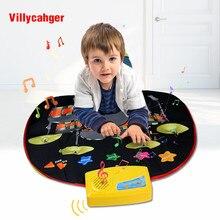70.5x65cm Jazz Drums Musical Play Mat Rug Toys Multi-function Play Mat Carpet Music Instrument