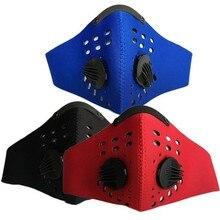 Máscara de escudo Lavable de alta calidad Impreso personalizado