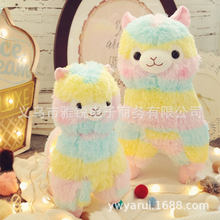 Hot Selling Classic Style Small 17 Cm Rainbow Alpaca Doll Grass Mud Horse Plush Toy Pendant(China)