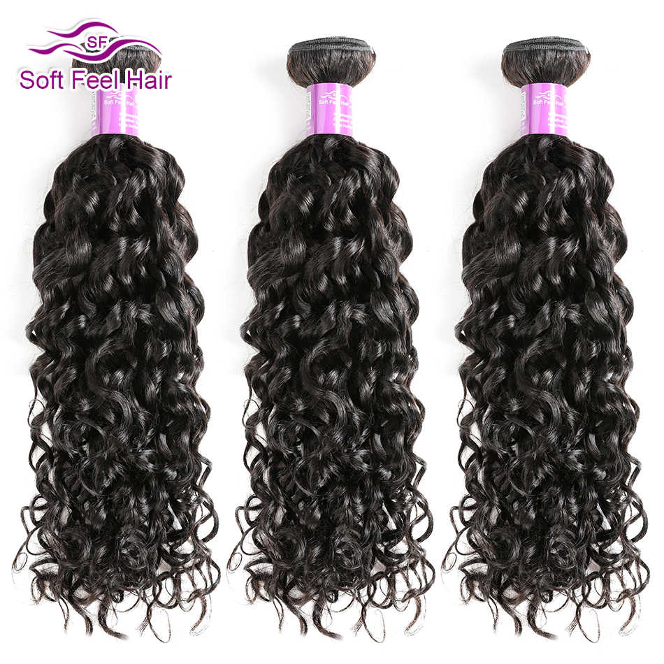 Soft Feel Hair 1/3/4 Pcs Water Wave Bundles Brazilian Hair Weave Bundles 100 Human Hair Extensions Remy Hair Weave 10-28 Inches
