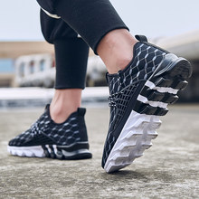 Light Weight Sneakers Men Air Mesh Breathable White Men Trainers Shoes Hot Sale New Fashion Outdoor Jogging Men Running Shoes(China)