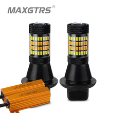 2x T20 7440 W21W 96 SMD 3014 Car Led Light Daytime Running Light+Turn Signal Dual Mode Canbus DRL LED Fog External Lights