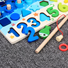 Montessori-Educational-Wooden-Toys-For-kids-Board-Math-Fishing-Count-Numbers-Matching-Digital-Shape-Match-Early