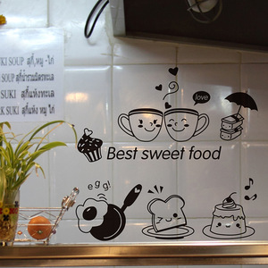 Image 3 - Kitchen Wall Stickers Coffee Sweet Food DIY Wall Art Decal Decoration Oven Dining Hall Wallpapers PVC Wall Decals/Adhesive