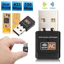 600mbps banda dupla 2.4g/5g hz sem fio lan usb pc wifi adaptador 802.11ac