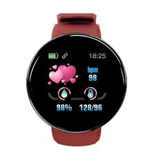 D18 Circle Screen Smart Ring Color Screen Ring Motometer Walking Sleep Monitoring Heart Rate Motion Ring(China)